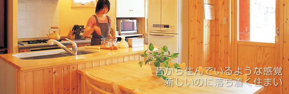 対面キッチンからリビングもウッドデッキも見渡せる家