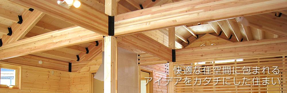 部屋の間仕切り壁を収納や目隠しパネルにアイデア活用した家