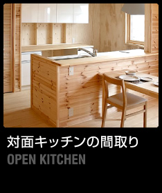 http://madori.archi21.co.jp/img/2011/07/top_kitchen.jpg